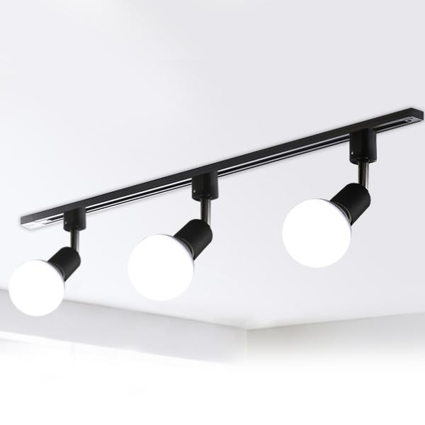 노멀 LED 레일조명세트 블랙/화이트, 노멀) 1M/3구세트(블랙) + 볼전구12W/주광색