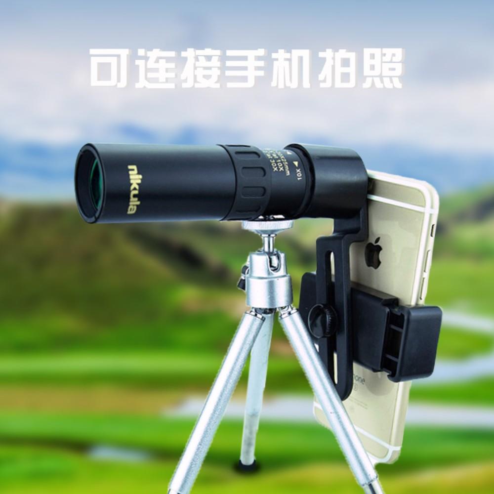 300배 슈퍼 줌 망원경 미니 고배율 망원렌즈 단망경 콘서트 낚시 등산, 망원경+휴대폰 거치대cm