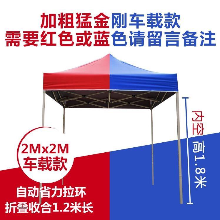 차박텐트 광고 텐트 글자인쇄 블루 오토바이 야식 외부착용 장막야외 캠핑 대, T23-2*2두께강화 차량용(비고 컬러)