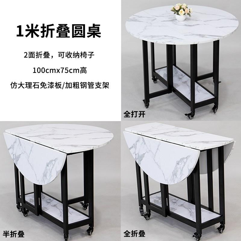 SOFSYS 접이식 라운드 테이블 식탁다용도 공간활용 이동식 테이블, 1m 접이식 원형 테이블