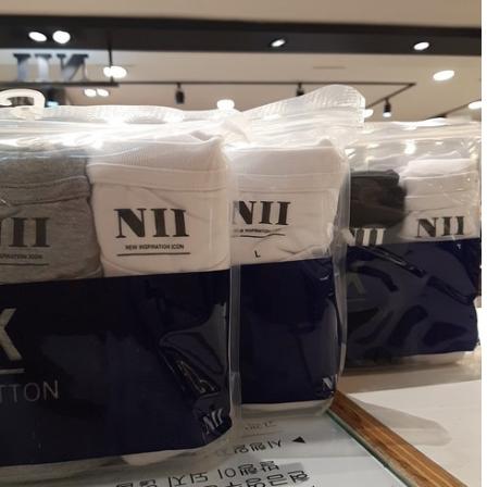 NII 남녀공용 원단 좋은 사계절 입는 3팩 순면 100% 무지 라운드 반팔 티셔츠