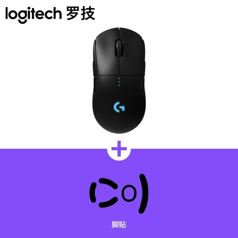 Logitech G PRO 로지텍 지프로 유선 및 무선 게임 게이밍 마우스, G PRO 마우스 + 발 스티커