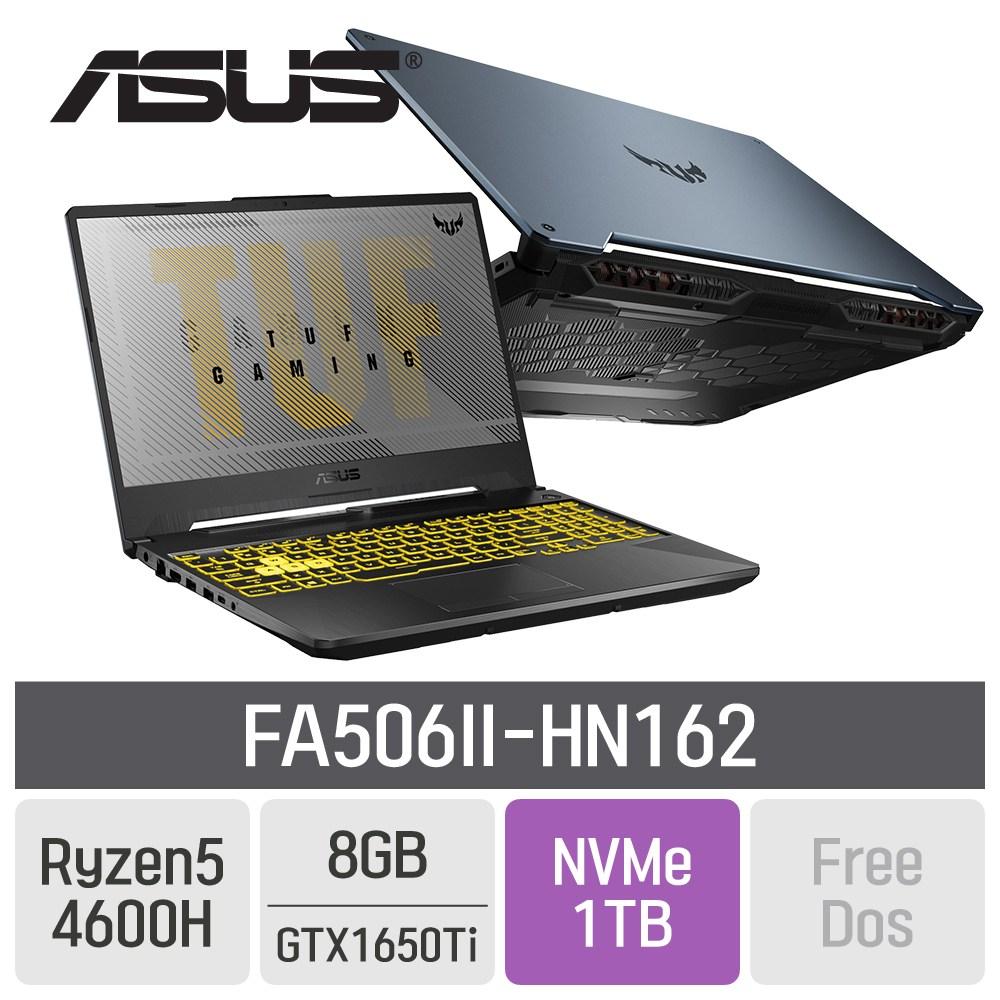ASUS TUF 게이밍 FA506II-HN162, 8GB, SSD 1TB, 미포함