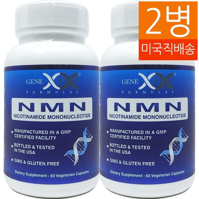 Genex Formulas (세일&당일방송) 제넥스 포뮬러스 NMN 니코틴아미드 모노뉴클레오티드 250mg 60정 60Cap 2병