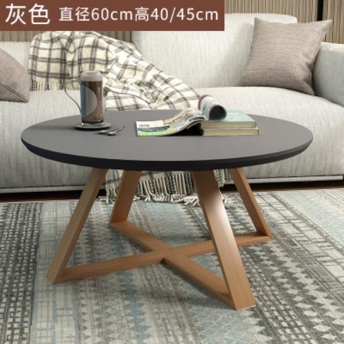 북유럽 커피 테이블 아파트거실 유럽 라운드 원형조립식, 둥근 직경 60 회색