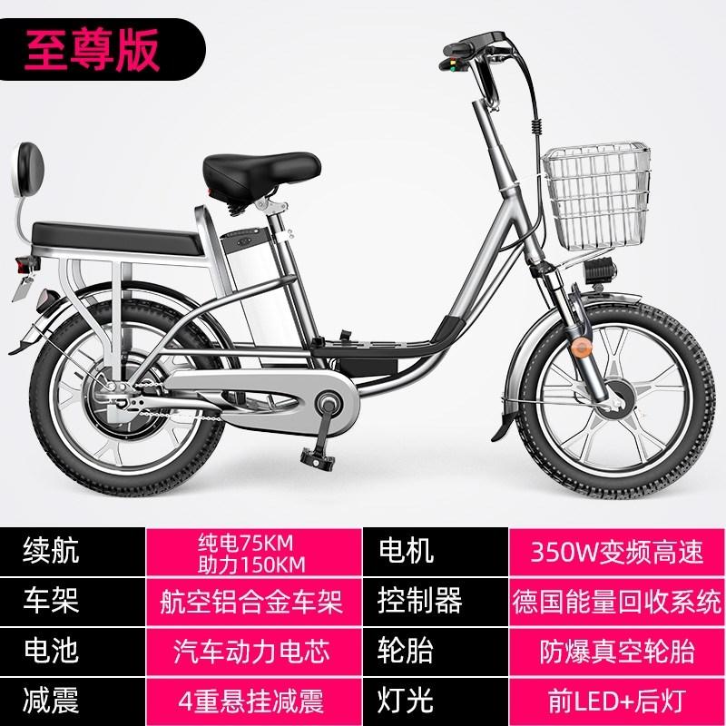 전기자전거 Disyuan 18 치 20 치 새로운 국가 표준 3C 자전거 48V 배터리 자동차 성인 남녀 리튬 배터리 라이트 접이식 전기자전거, 익스트림 버전 내구성 150km 오일 브레이크 주 (POP 5428814733)
