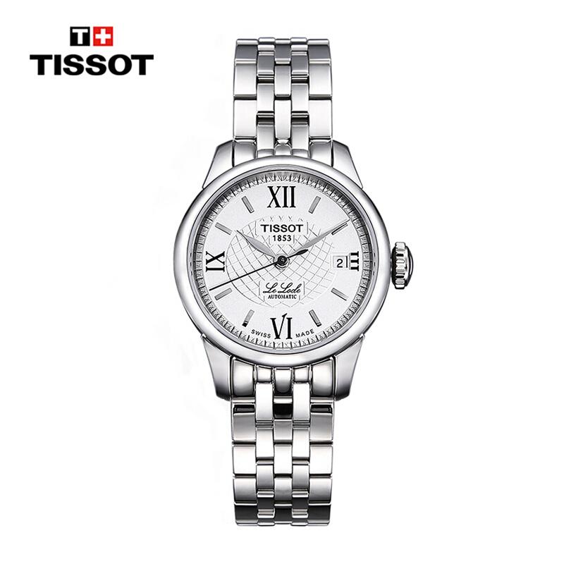 티 오시 (TISSOT) 손목시계 힘 록 시리즈 기계 여사 시계 T41.183.33