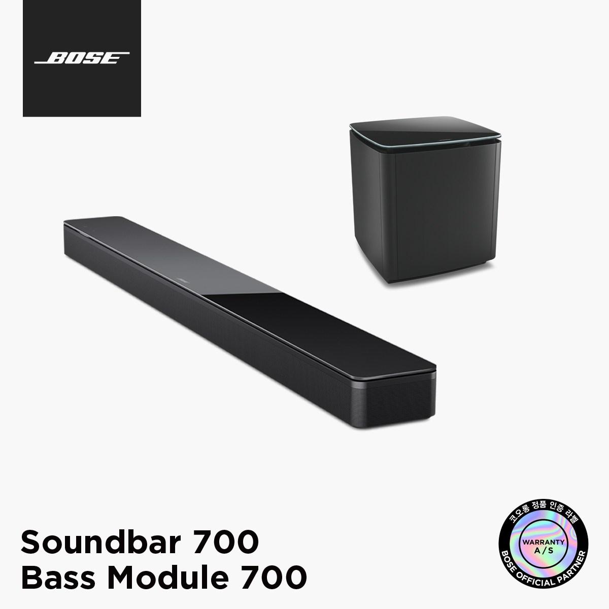 [BOSE] 보스 정품 사운드바 700 + 베이스 모듈 700 세트, 아크틱 화이트