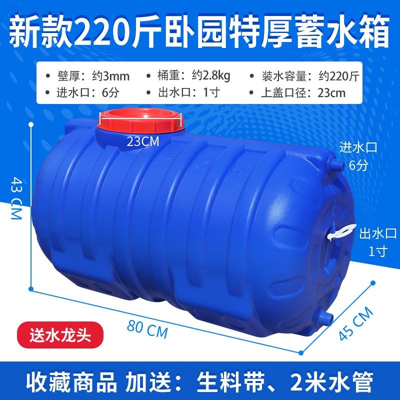 생수통 약수통 식수통 플라스틱통 대용량물통, K, ml