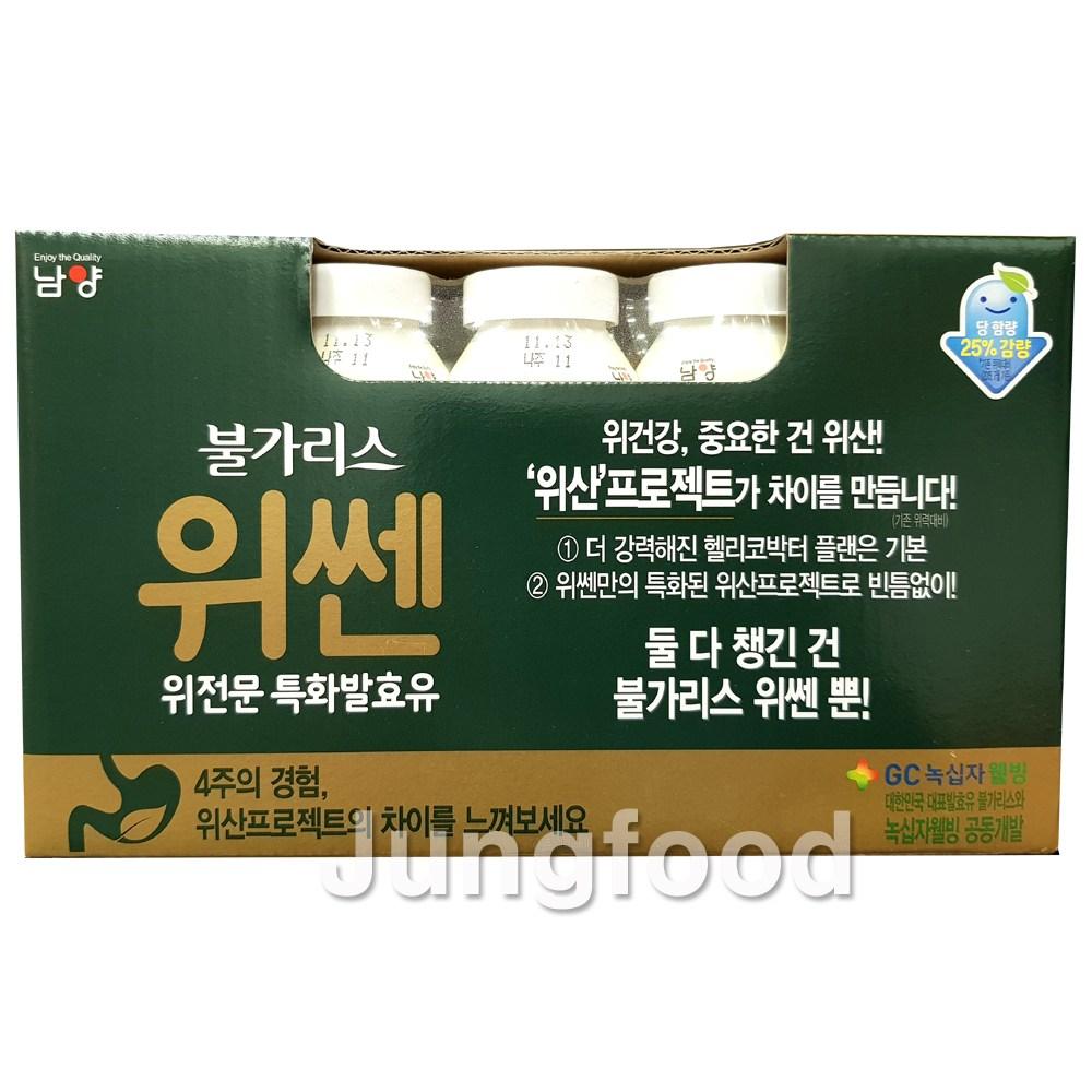 남양 불가리스 위쎈 150ml x 10개/아이스발송