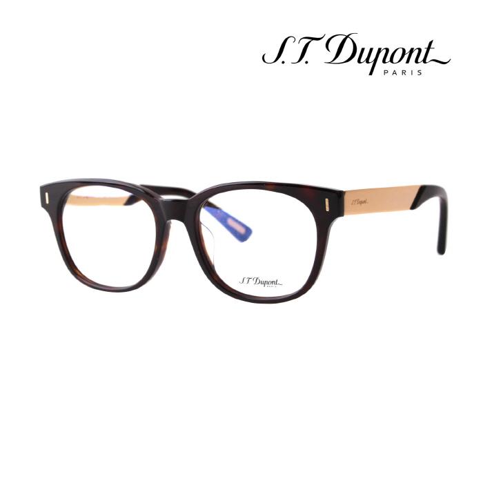 [S.T.Dupont][정식수입] 듀퐁 DP6163 02 명품 안경테