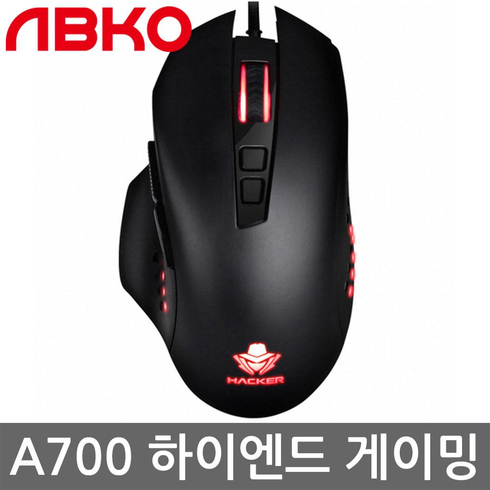 앱코 HACKER A700 하이엔드 정품 게이밍 유선 마우스