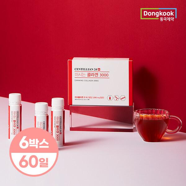 [동국제약]요구르트맛 마시는 콜라겐3000 병풀추출물 함유 6박스(60앰플), 20ml-8-1062215710