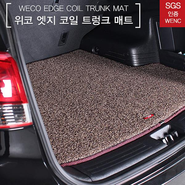 현스토어 트렁크매트 현대 1세대 팰리세이드 레드 차량용카매트