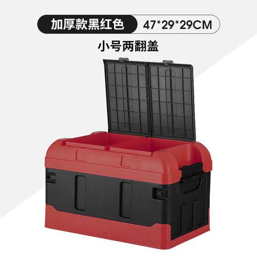 해외 중국 구매대행상자 트렁크 보관함 보관함 자동차 자동차 액세서리 자동차 트렁크 보관함-11149, 단일옵션, 21. 두꺼운 클램 쉘 40L 검정