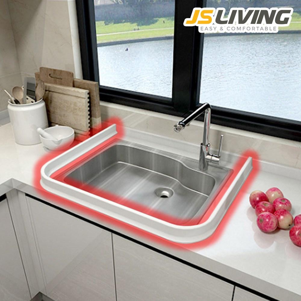 제이에스리빙 싱크대 설거지 욕실 물막이 베란다 업소용 물튀김방지 샤워 부스 주방 기름 튀김 물튐방지 실리콘 화장실 물받이 물펜스 욕조 물넘침 방지 씽크대 가드 방수 용품 1M, 화이트 1M