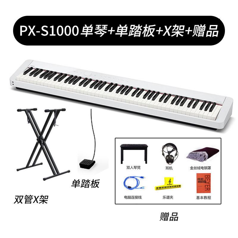 디지털피아노 전기피아노 PX-S1000 성인 초보자 가정용 프로페셔널 88건 전자 피아노 휴대용, T05-(신상품)PX-S1000화이트 단기+단일 페달+X선반+증