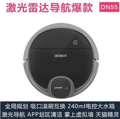 로봇청소기 코보스 리퍼 땅에끌리는 DJ35흡입청소기 DD35스마트홈 전 자동 일체형, T03-DN55-B2(레이저 네이게이션 가상 벽)
