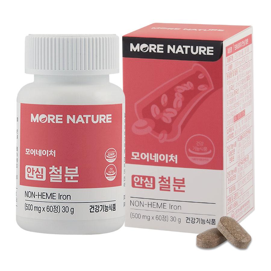 모어네이처 철분제 천연 임산부 식물성 유기농 부원료 영양제 60정 2개월분, 1box