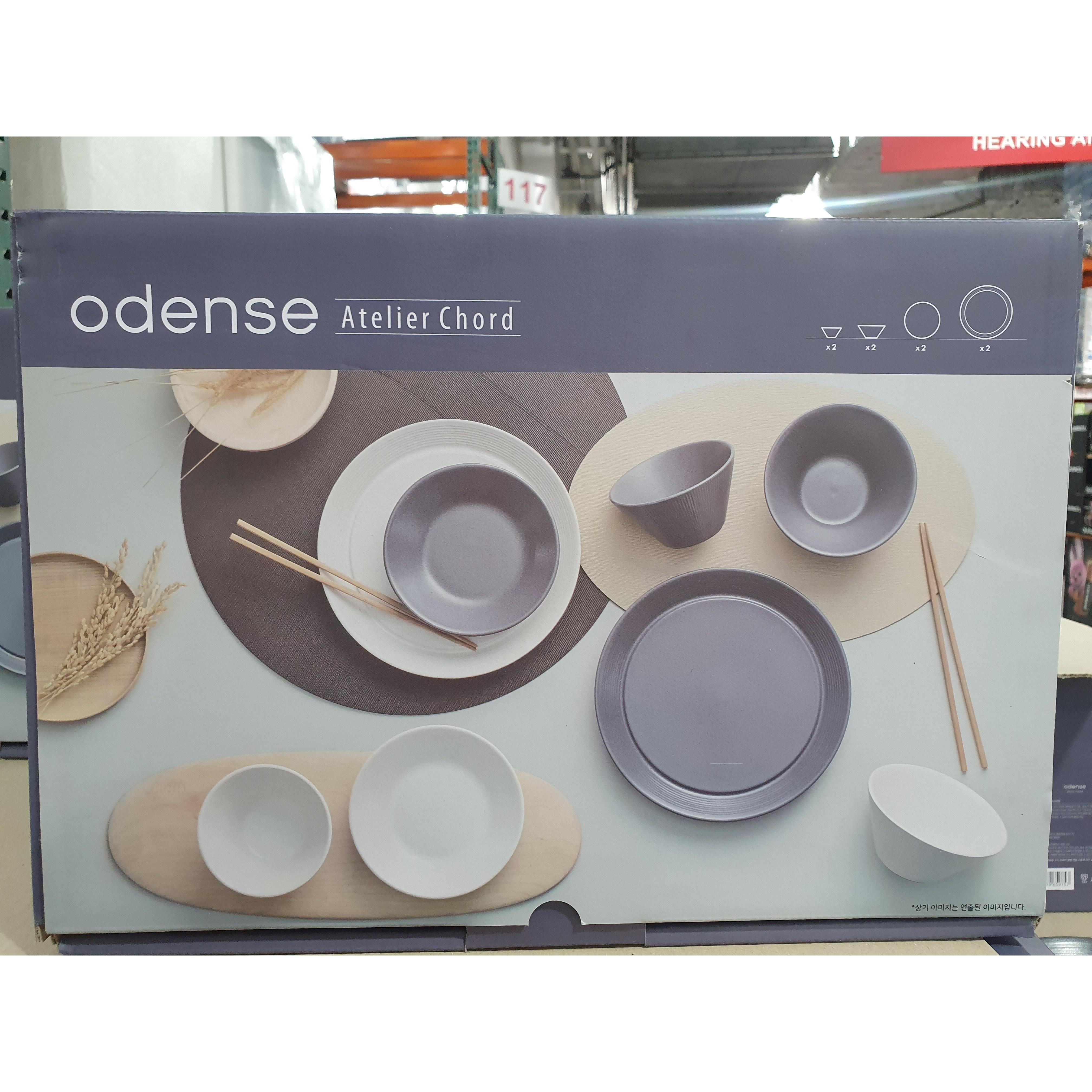 오덴세 ODENSE 아틀리에 코드 디너웨어 2인 혼수 밥그릇 국그릇 한식기 세트 8P 코스트코