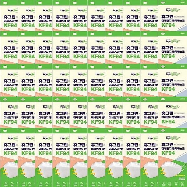 마스크로 휴그린 KF94 마스크 대형 미세먼지 황사마스크 방역마스크, 1매, 50개