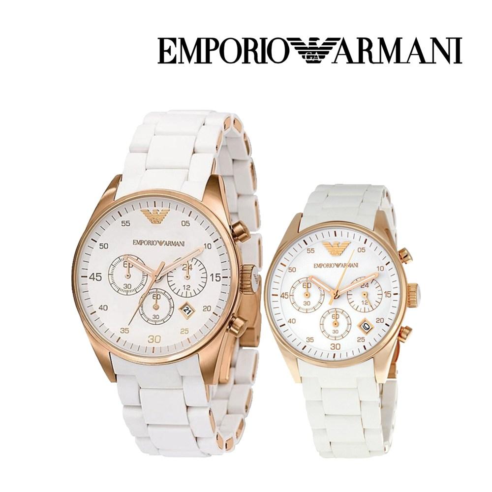 엠포리오 아르마니 우레탄 커플 손목시계 AR5919/AR5920
