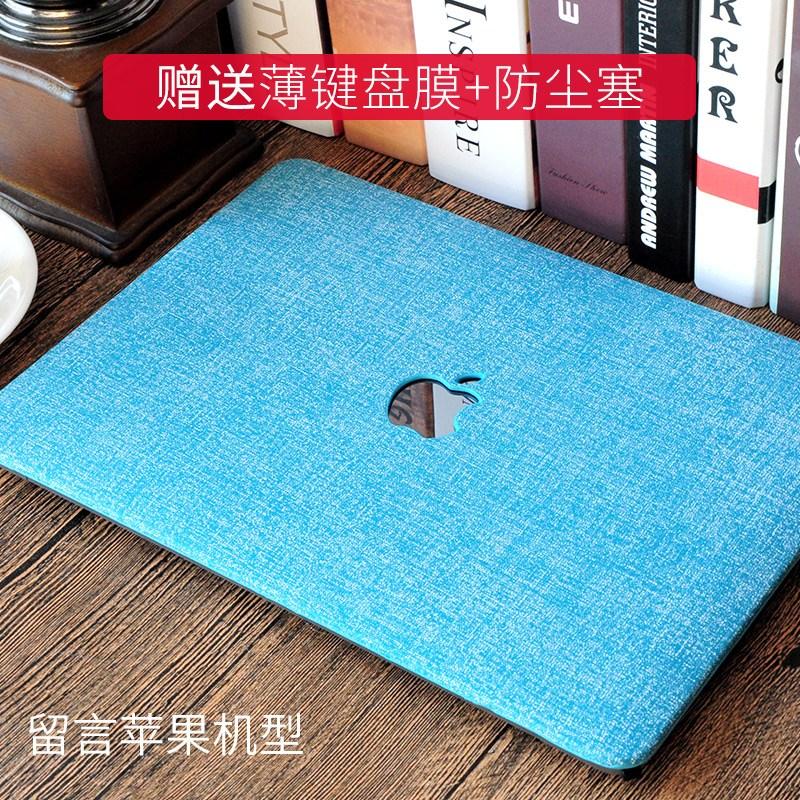 애플 노트북 보호 쉘 2020 새로운 macbookpro16 인치 보호 커버 맥북 쉘 macpro13Pro1, 상세내용참조