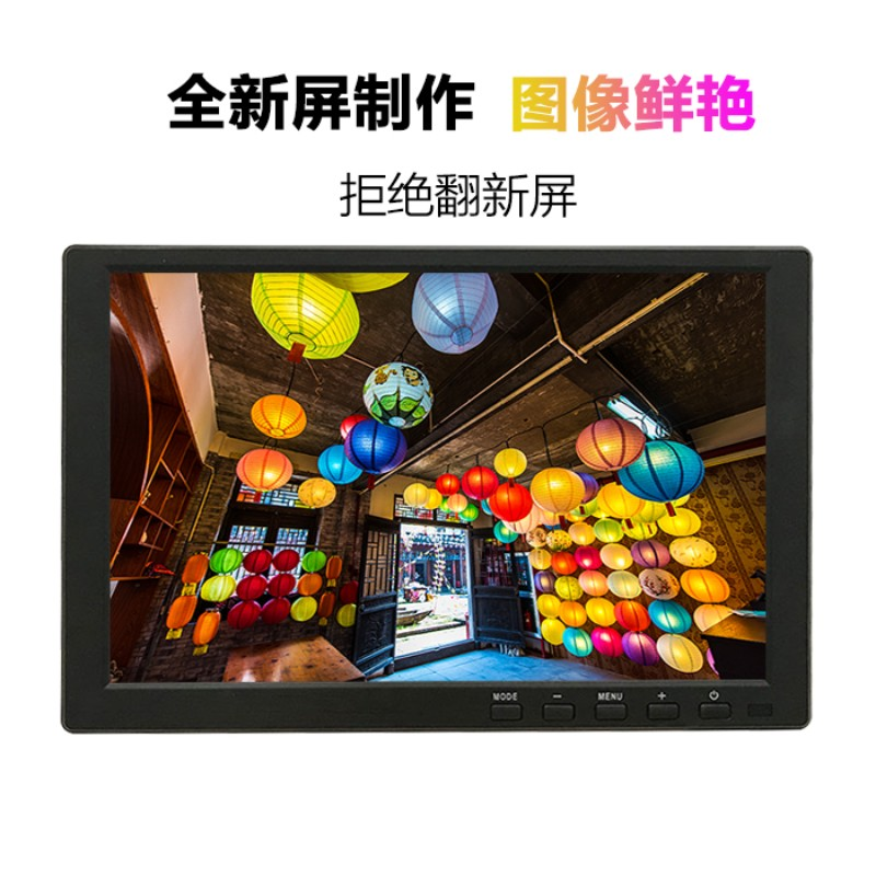 소형 홈 LCD 78 인치 9 인치 10 인치 10.1 인치 HD HDMI 모니터 모니터 자동차 HD 화면, 액세서리없는 7 인치 HD 양방향 AV