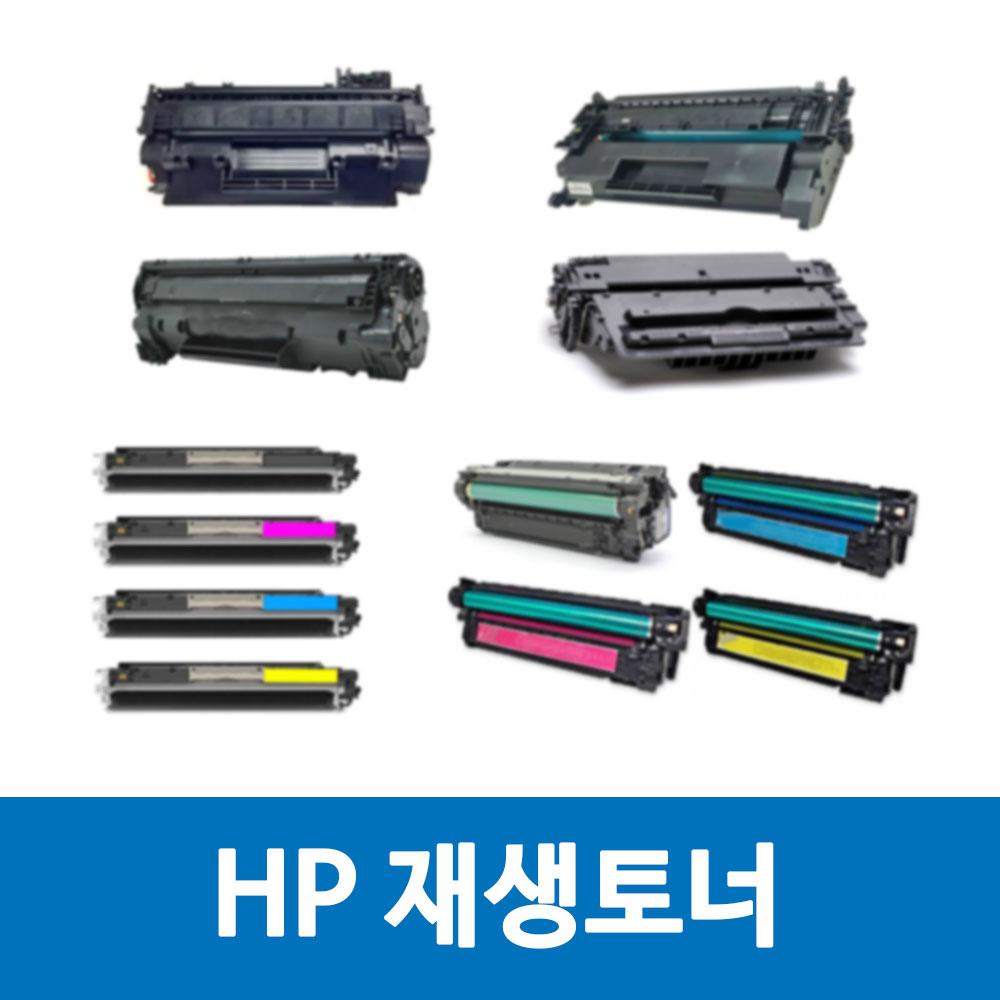 그래토너 HP LaserJet 5000N 호환 재생토너 C4129X 검정 대용량, 1개