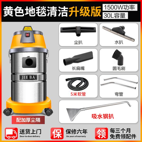 공업용청소기 흡입력좋은 업소용 사무실 청소기 BF501, 표준 카펫 업그레이드 버전 (5m 호스) (POP 5557992570)