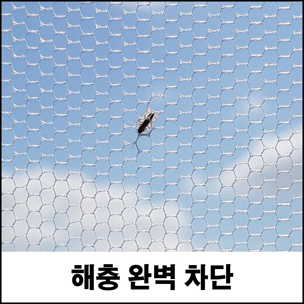 sonyi DIY 현관 모기장 창문 방충문 미세 방진망 방충망설치, 1개