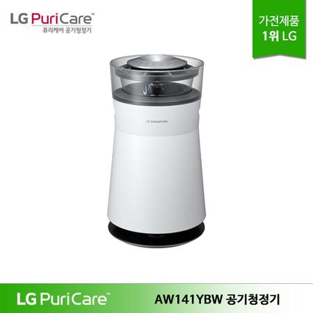 LG 시그니처 가습공기청정기 AW141YBW, 상세페이지 참조