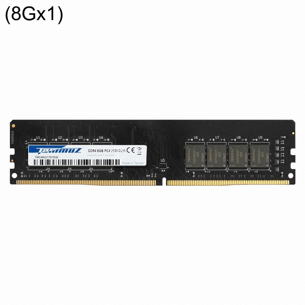DDR4 8G PC4-17000 CL15 (8Gx1)