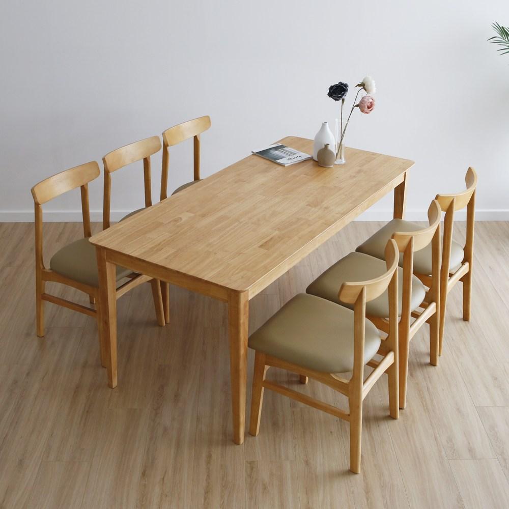 라미에스 디첸 고무나무 원목 6인식탁세트, 06 디첸6인식탁1+의자6