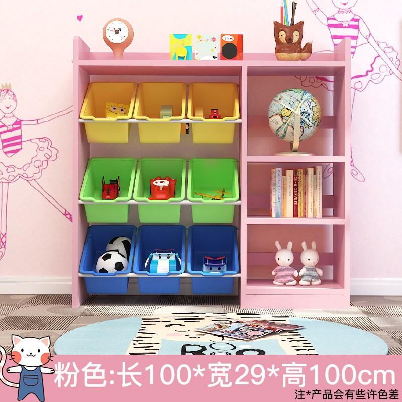 전면 개방 어린이 장난감 보관함 상자 바구니 대형 측면열림 폴더형 간식 캐비닛 책장 책장겸수납함, 1m 단면 분홍색 두꺼운 시트