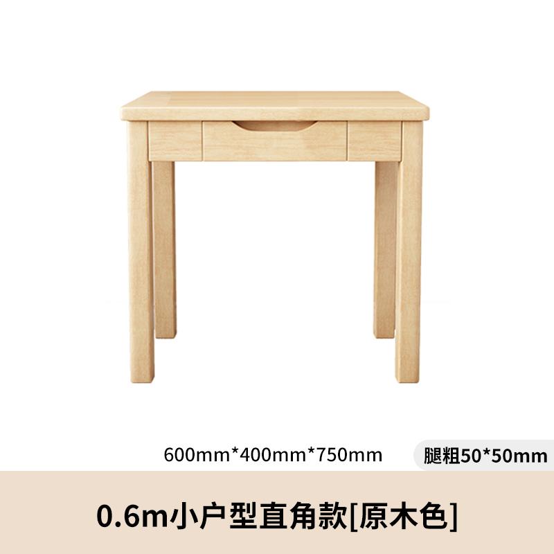 북유럽 단단한 나무 책상 심플한 고급 디자인, 0.6 미터 단일 테이블 나무 색상