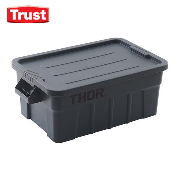 트러스트 THOR 다용도 토트 박스 53L + 덮개, GREY, 1세트