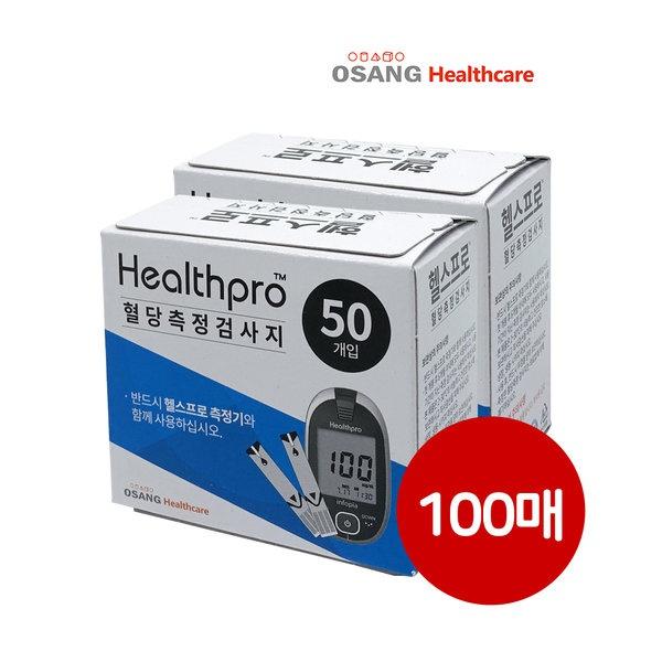 인포피아 헬스프로 혈당측정검사지, 2개, 50매입