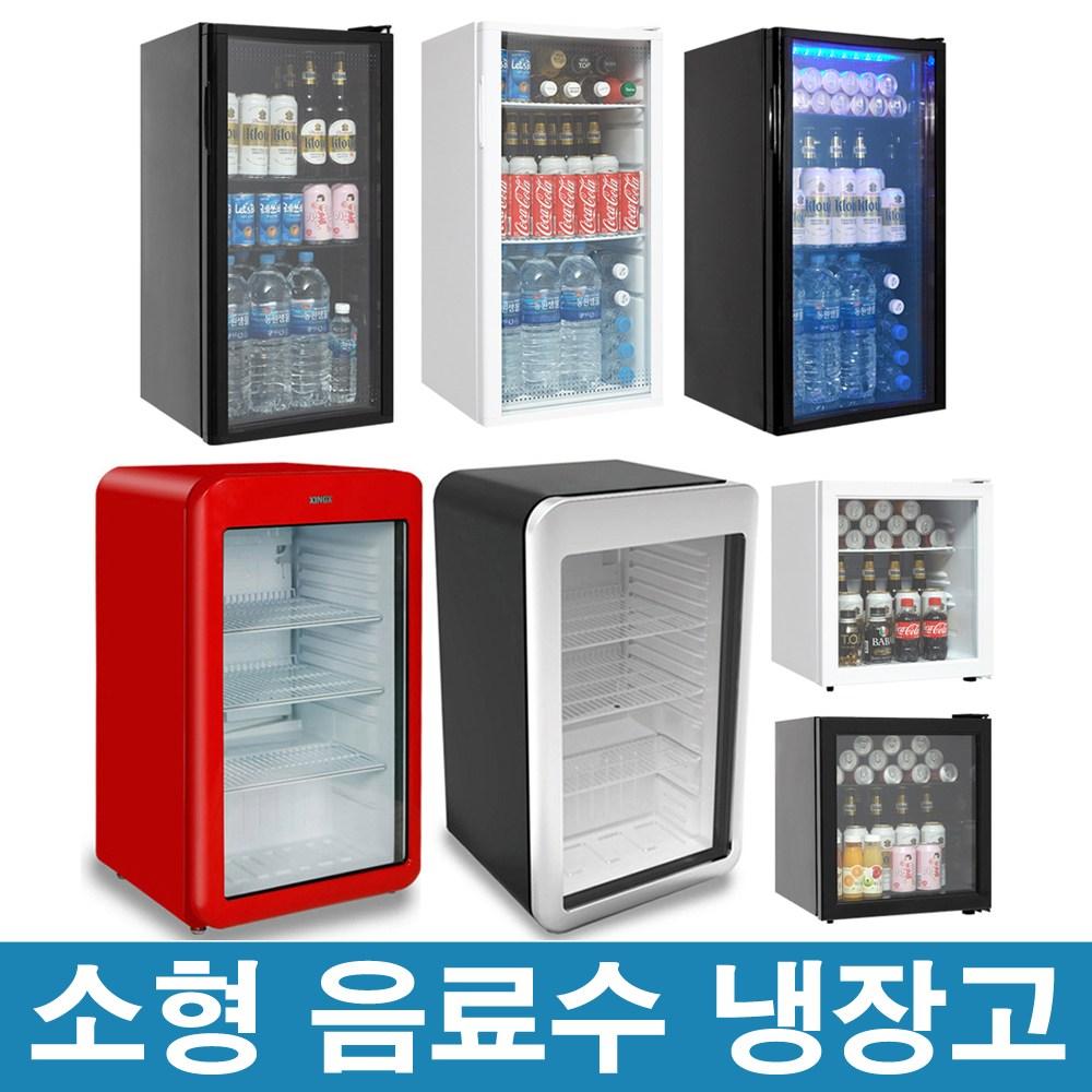 씽씽코리아 음료수냉장고 냉장쇼케이스 음료쇼케이스 LSC-60 LSC-92 XLS-76 XLS-106, LSC-60(화이트)