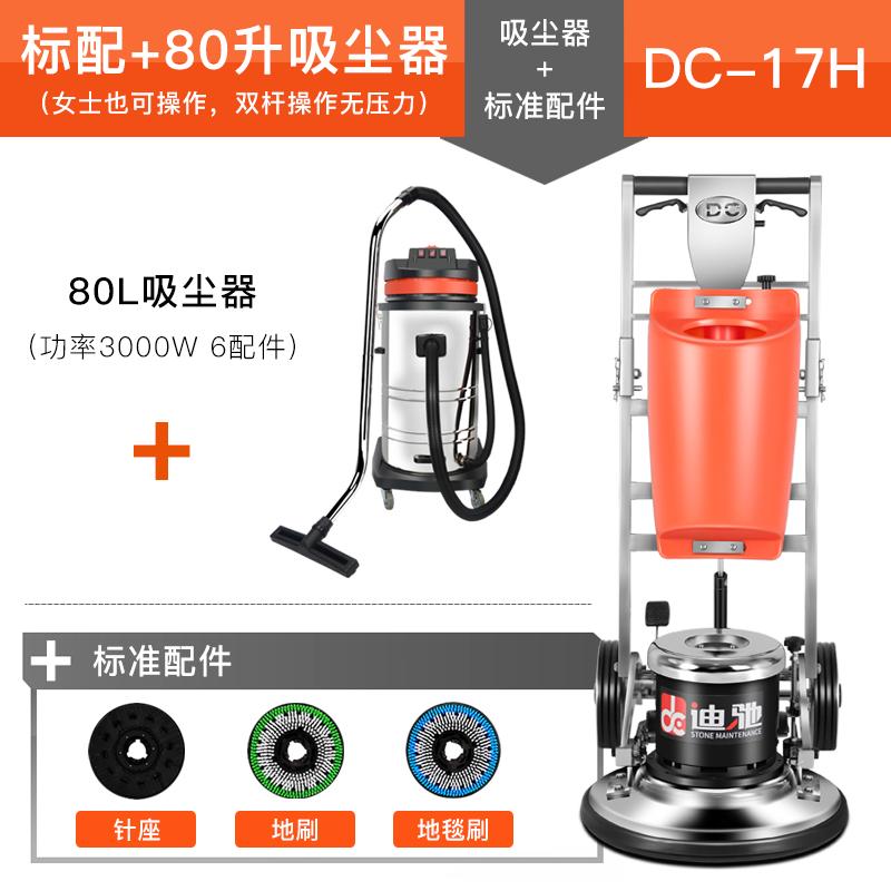 로봇청소기 쌍봉 다용도 카페트 물청소기 대형 호텔 기계공업 수레, T09-스탠다드+80리터 청소기