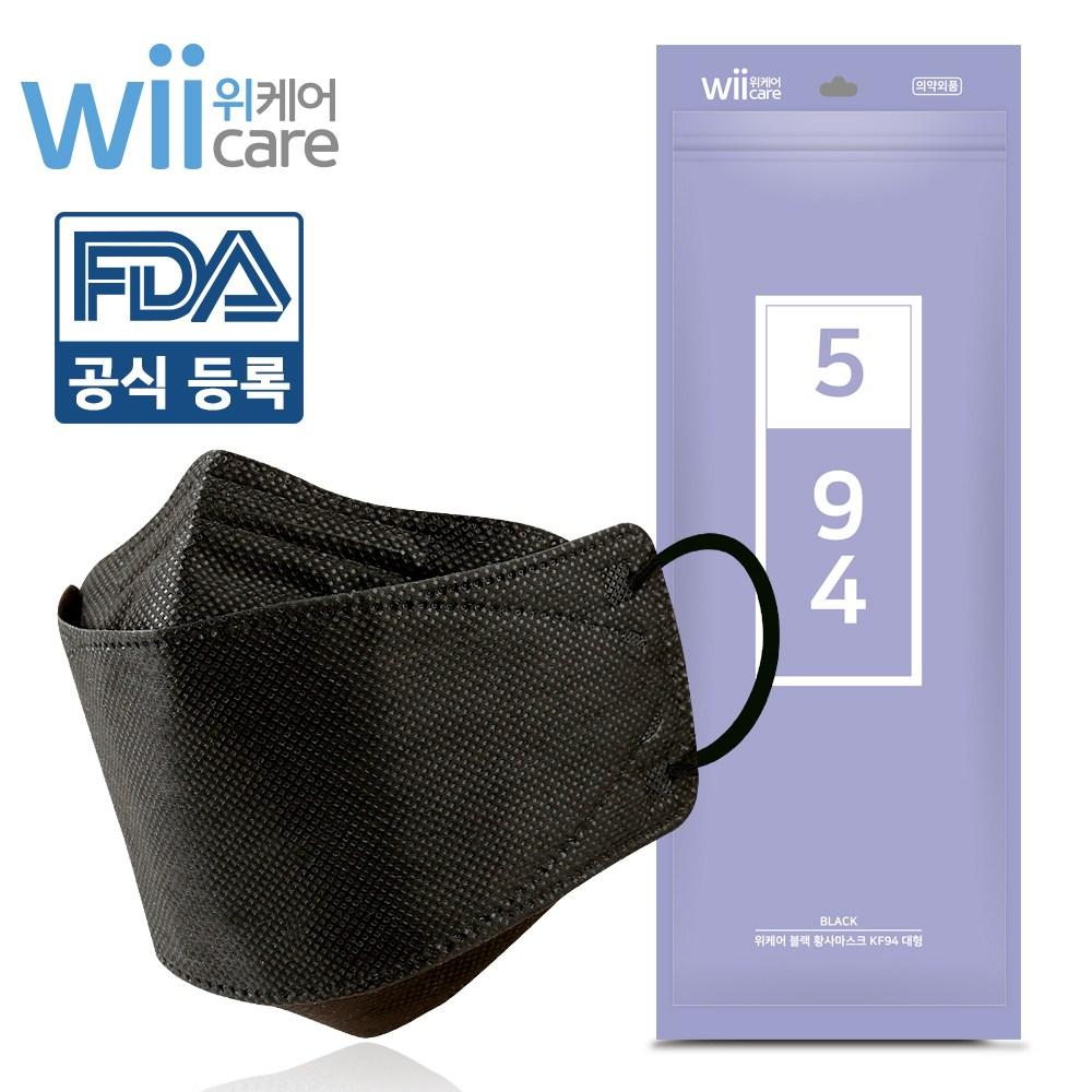 위케어 블랙 황사미세먼지마스크 KF94 30매, 1박스, 30매입