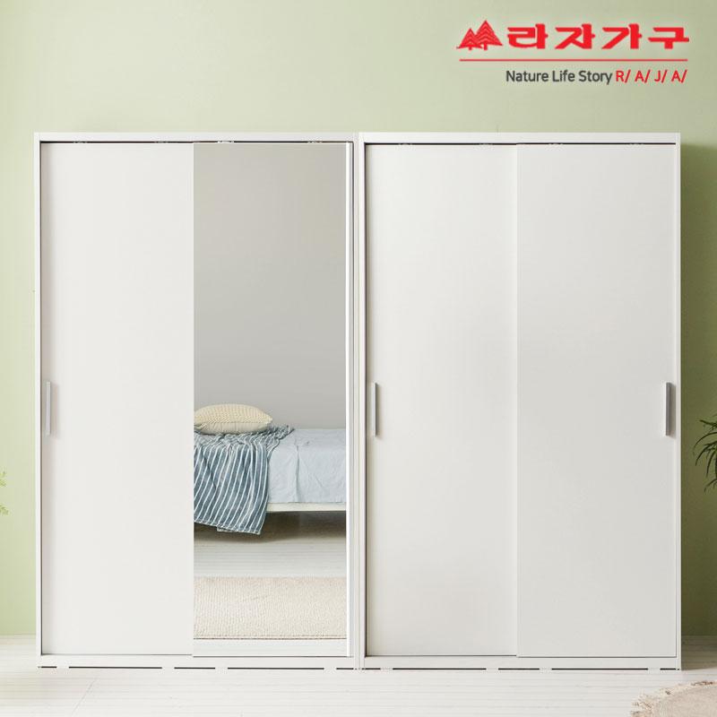 라자가구 위드 빅 2400 슬라이딩 거울 긴문형 옷장세트 jy228, 화이트화이트