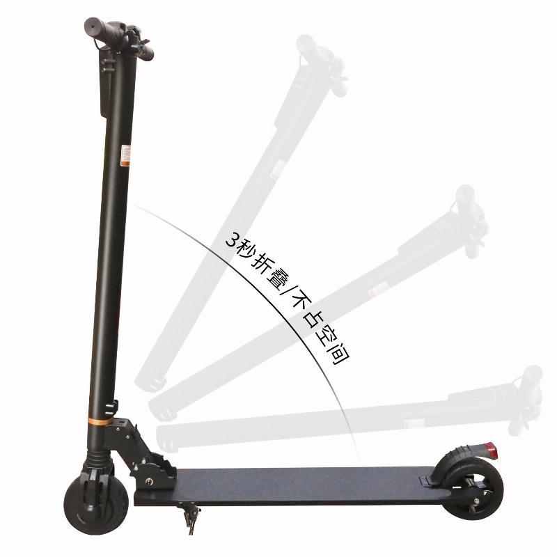전동 스쿠터 전동 휠 전기 QEX 소형 미니 접이식 전동 자전거 초 가벼운 휴대용 리튬, 전기 스쿠터 5km, 36V
