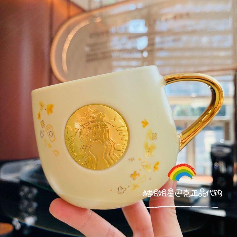 (정품) 2020 스타벅스 머그컵 황동사이렌 선물세트