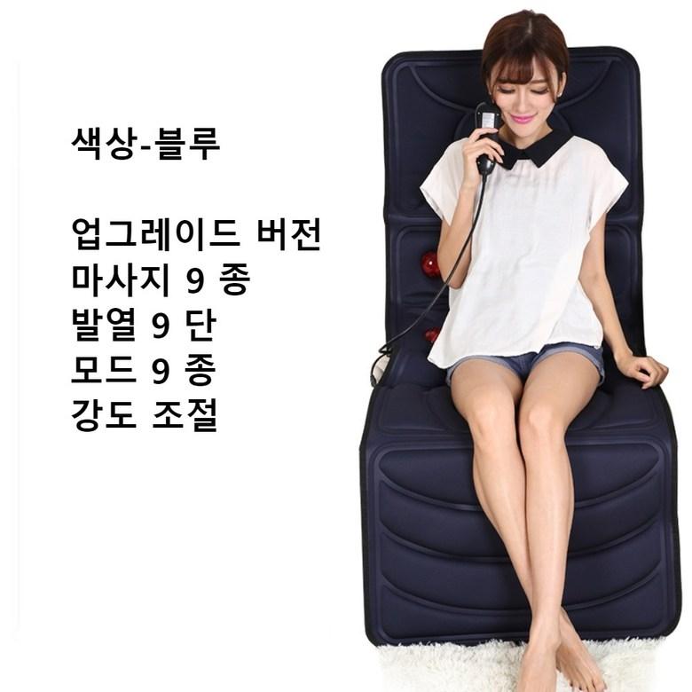 온열안마매트 전신마사지기계 안마매트 접이식 마사지베드, B (POP 2257976265)