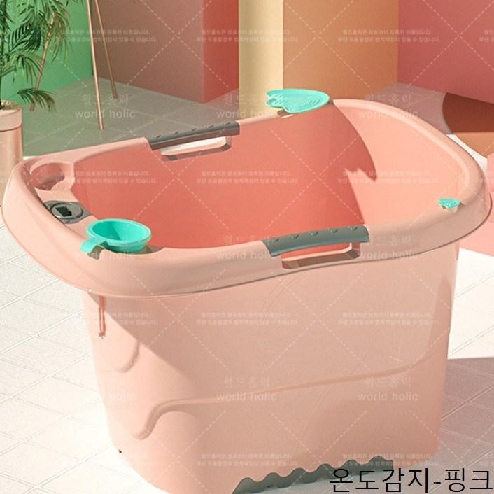 월드홀릭 아기욕조 유아욕조 아기 유아 신생아 목욕 욕조 목욕통 yYP10, 온도감지-핑크