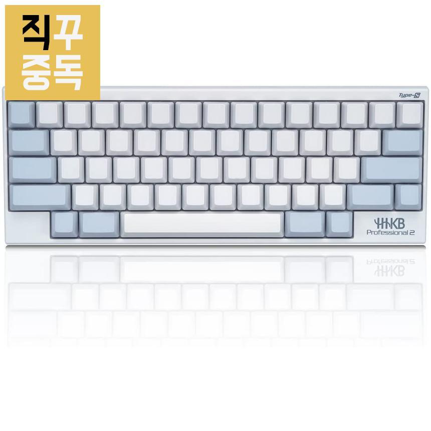 HHKB 해피해킹 키보드 무각인 PD-KB400WNS Professional2 Type-S, 단품, 단품