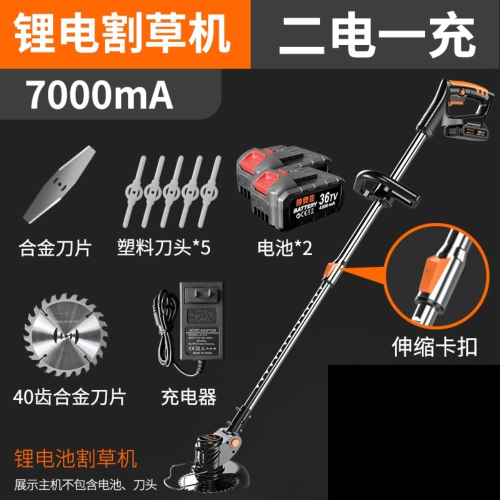 무선 충전 고급 예초기 경량 잔디깍이 36V 대용량 길이조절, D개