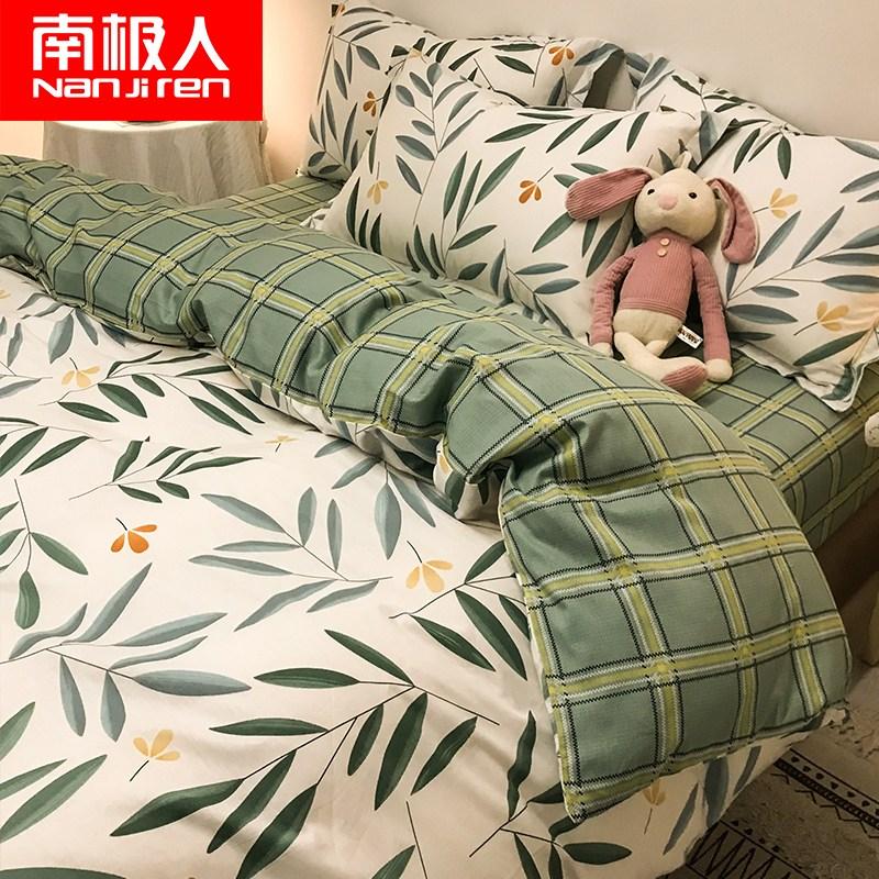 이불커버 Nanjiren침대 4세트 순면 ins참신한 침대커버 1.5m침대학생 기숙사 쓰리피스, C02-이불커버 적합 200*230cm이불심)