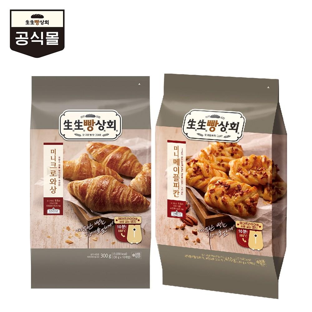 생생빵상회 미니 크로아상(10개입)300gX1봉+미니 메이플피칸(10개입)410gX1봉, 2봉